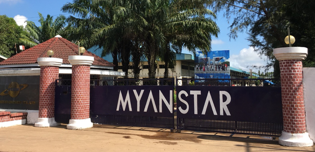 Photo:MYANSTAR GARMENT CO.,LTD